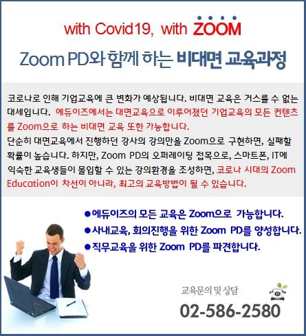 zoompd.jpg